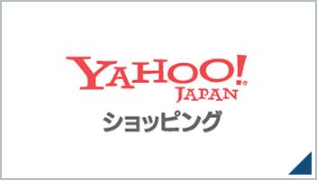 Yahoo!ショップ店