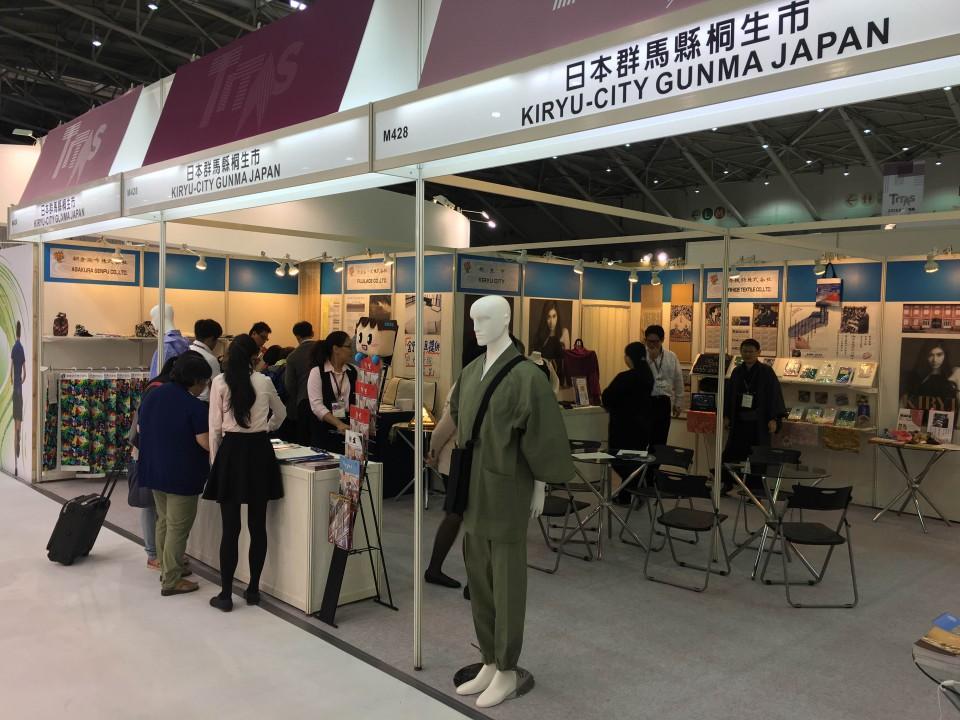 2015台北テキスタイルフェア 桐生 伊田繊維出展