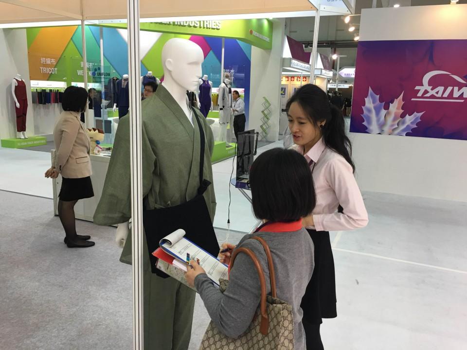 2015台北テキスタイルフェア 桐生 和粋庵出展