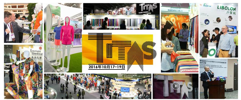 台北テキスタイルフェア(台北紡織展:TITAS) に出展