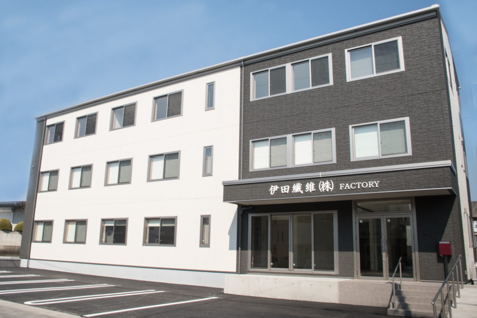 Samue robes No.1 factory in Japan